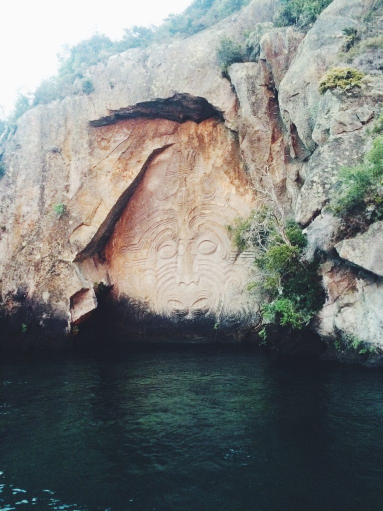 Maori Rock Carvings Lake Taupo, New Zealand